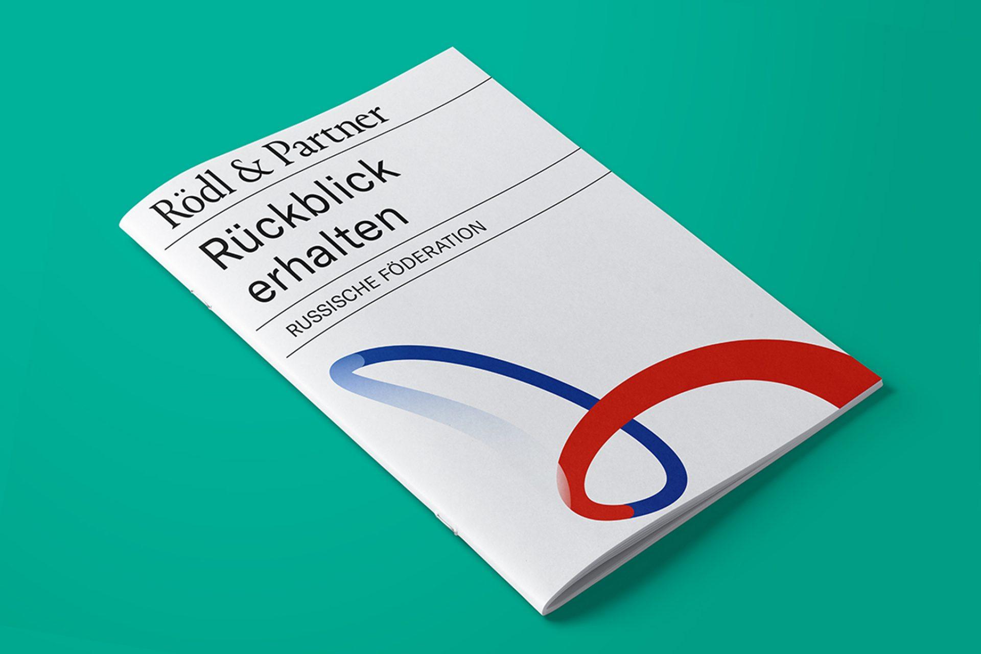 Roedl & Partner Broschuere